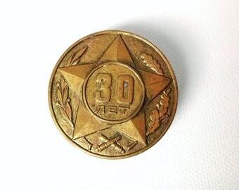 Vintage USSR Commemorative Brooch, USRR pin, USRR badge, military brooch