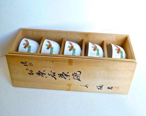 JAPANESE TEA CUPS ~ Vintage Eggshell Porcelain Tea Cups ~ Original Box of Five ~ Matcha Tea Cups ~ Traditional Japanese Tea Ceremony
