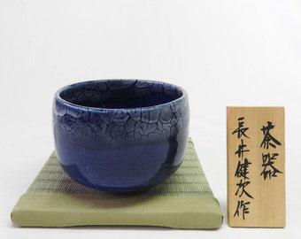 Matcha Bowl, Handmade Japanese Tea Bowl, Green Tea Matcha Chawan, Blue White Pottery Bowl, Green Tea, B_1