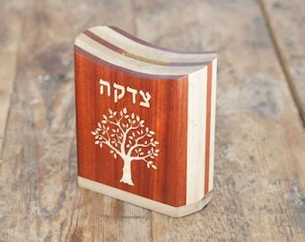 Handmade Wood Tzedakah Box (#TB-28)