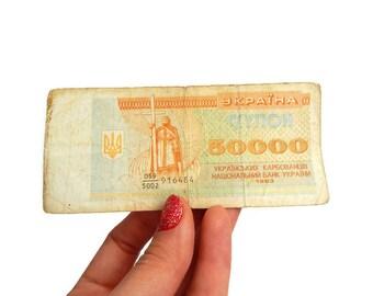 Old Paper Money Ukrainian Money Collectible Money Russian Money Vintage Banknote Antique Banknote Collection Banknote Old Banknote Souvenir