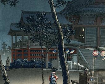 "Japanese Art Print ""Tea Shop at Kiyomizu (Kiyomizudo In Ueno)"" by Tsuchiya Koitsu, woodblock print reproduction, asian art, cultural art"