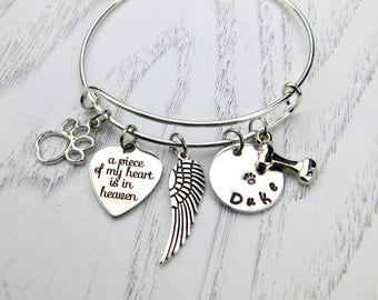 Dog Memorial Bracelet, Pet Memorial Bracelet, Angel Bracelet, Piece of My Heart In Heaven ,Pet Sympathy Gift, Pet Remembrance , Loss of Pet