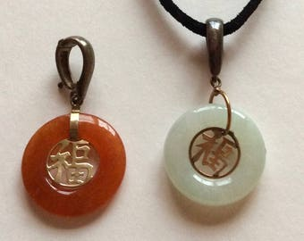 Jade Enhancer Pendants on Suede Cord