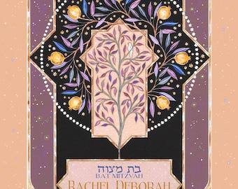 Bat Mitzvah Gift, Judaica, Unique Original Art Print, Custom Personalized Gift, One of a Kind Torah Portion Certificate, (BT-2a PEACH)