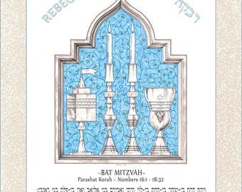 Bat Mitzvah Gift, Judaica, Unique Original Art Print, Custom Personalized Gift, One of a Kind Torah Portion Certificate, (BT-6b BLUE)