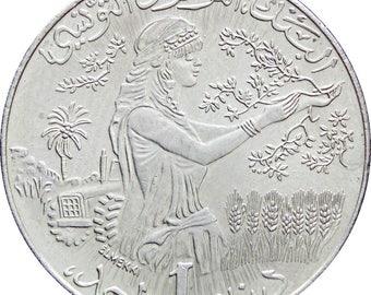 1997 One Dinar Tunisia Coin