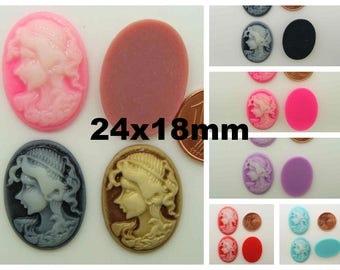 6 Cabochons résine Camée ovales 24x18mm profil femme couleurs au choix DIY création bijoux déco