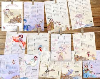 forever calendar, birthday calendar, handmade calendar, perpetual calendar, illustrated calendar, hebrew calendar, yearly calendar