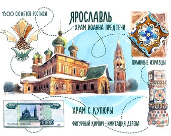 Greetings from The Golden Ring Russia: postcard.