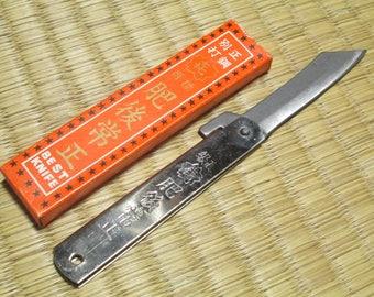Rare Vintage Higo Tunemasa Japanese folding pocket knife Chrome-plated  Higo knife  Higonokami