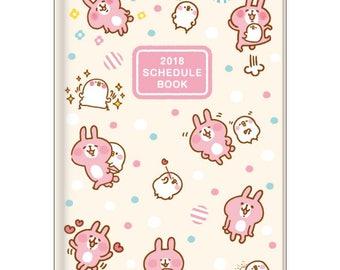 Kanahei Datebook 2018 - Agenda  By Sunstar B6 Size カナヘイ