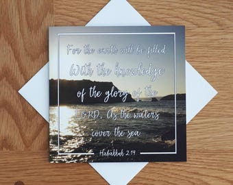 Bible Verse - Quote - Photography Greetings Card - 148 x 148 - Habakkuk 2 - Blank Inside - Any occasion
