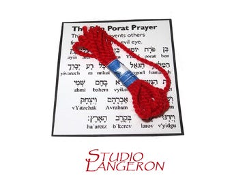 Red string, Red thread, Red string with prayer, Jerusalem, Judaism, Red string from Israel, Ben Porat prayer, Jerusalem, Israel, Evil eye