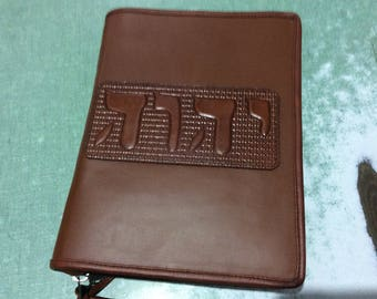 Jehovah's Witnesses. Bible cover. new world translation. Leather. Large size With zipper