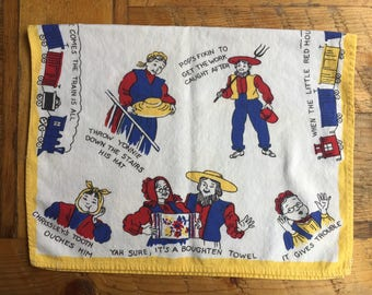Vintage Amish themed tea towel or kitchen towel
