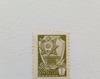 1976 CCCP Vintage Postage Post Stamp, Antique Postal Stamps, Collectible stamps, Collection philately 1.9cm x 2.6cm