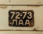 Vintage Auto License  plate,Old License plate, Rear license plate, Original metal number plate, Vintage ,LSSR, 72-73