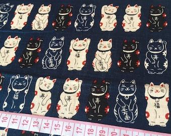japanese fabric cosme  - maneki neko -  blue