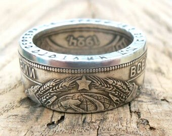 Coin ring USSR,One Ruble1924, Russian souvenir, Silver Coin Ring, USSR,Russian coin ring, coin jewelry, artisan handmade Active,silver rings