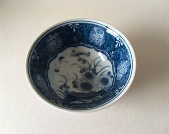 1960's Oriental  Bowl