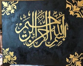 Arabic Calligraphic Wall decor