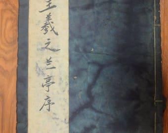 "Rare Old Chinese Calligraphy ""LanTingXu"" Book Signed WangXiZhi QA222"