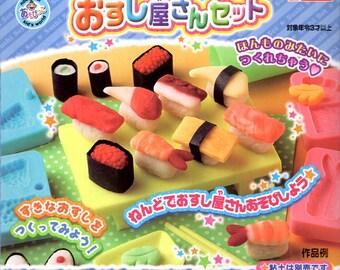 """""""Sushi"""" FIMO modeling set"""