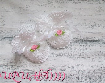 Christening Baby Booties Crochet Pattern