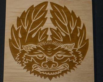 Wolf Laser Engraved Birch Wood Plaque 5 1/2 x 5 1/2
