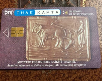 Thae Kapta Telephone Paycard - Used Collectible Phone Card
