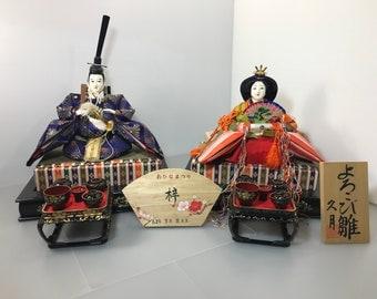 Large Japanese Dolls Hina Dolls Set Pair Emperor & Empress vintage kimono  1987 handmade big japanese dolls big doll girl festival (#243)