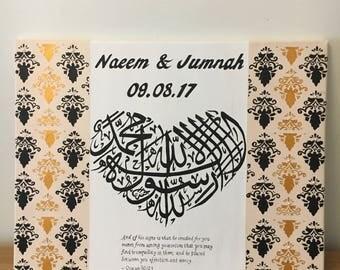 Arabic name wedding canvas