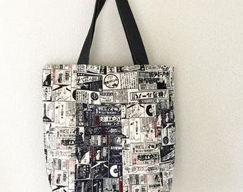 large tote bag/shopping bag - patchwork Japanese retro signboard print (One of a kind)