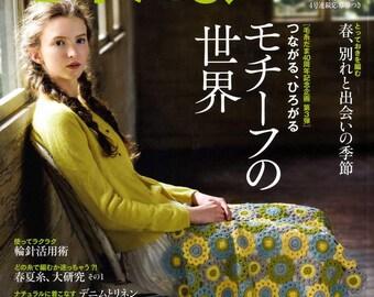 Keitodama Spring 2018 Vol 177 -  Japanese Craft Book (SAL Economy Airmail)