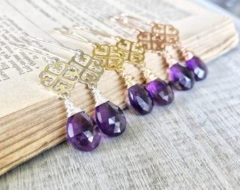 Amethyst Earrings, Rose Gold Earrings, Sterling Silver Earrings, Gold Fill Earrings, Purple Earrings, Filigree Earrings, February Birthstone