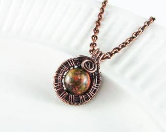 Wire Wrap Jewelry Unakite Necklace Copper Jewelry Wire Wrap Pendant Copper Necklace Wire Wrap Necklace Copper Wire Wrap Boho Necklace