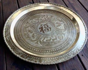 Large Brass Tray Oriental Oversized Decorative Plate Golden Platter