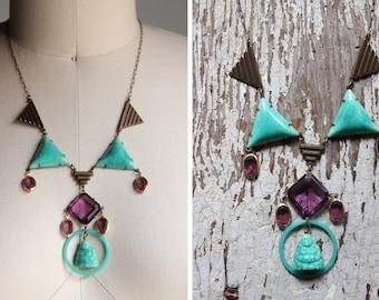 Vintage Temple Of Besakih Glass Necklace