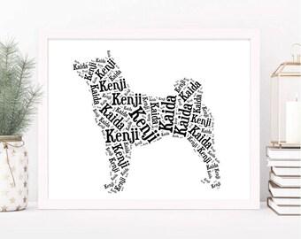 Custom Shiba Inu Art Print | Dog Lover Gifts Shiba Inu | Custom Pet Wall Art | Shiba Inu Wall Decor | Personalized Dog Art | Pet Memorial