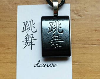 Dance, Chinese Character fused glass necklace, Chinese necklace, Chinese characters, Chinese calligraphy, fused glass necklace, CH116