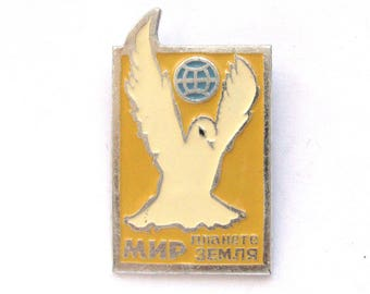 Peace, Badge, White Dove, Globe, Rare Vintage collectible badge, Soviet Union Pin, Made in USSR, 1980s