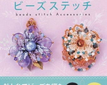"73 JAPANESE BEADS PATTERN-""Beads Stitch Accessories no.2897""-Japanese Craft E-Book #181.Two Instant Download Pdf files.Necklace,Lariat,Ring."