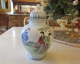 JAPAN URN wiTh LID