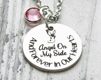 Angel on My Side Personalized Engraved Necklace