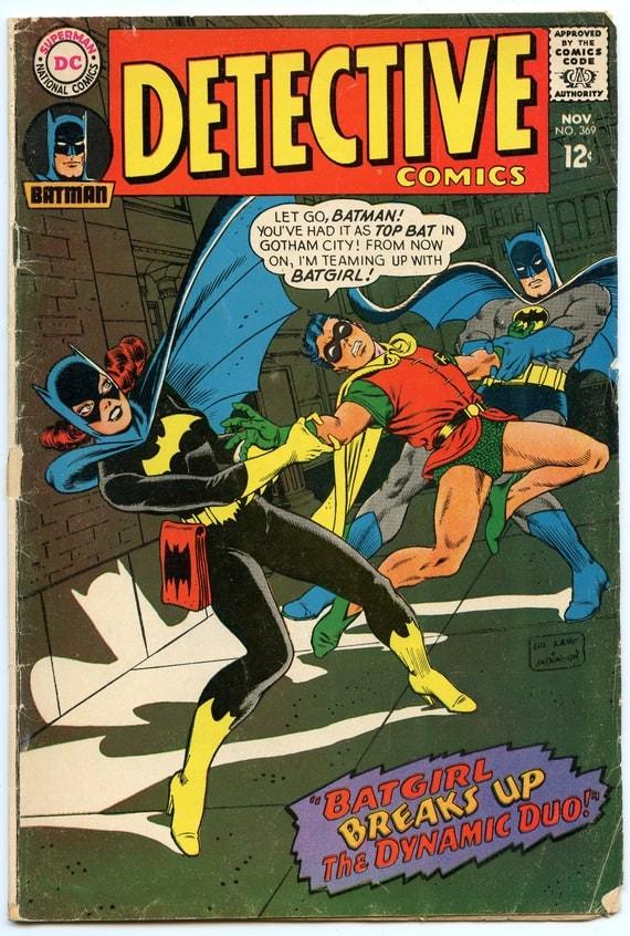 Detective Comics 369 Nov 1967 VG- (3.5)