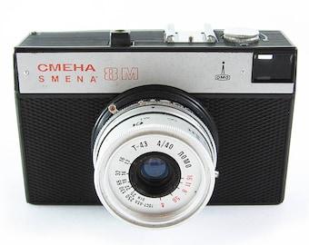 SMENA 8M Russian 35mm Film Camera Lomo lomography