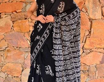 Black And White Designer Block Print Cotton Indian Saree