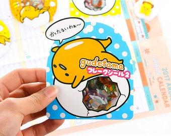 Gudetama Stickers / Gudetama Sticker Flakes / Kawaii Stickers / Cute Stickers / Japanese Egg Stickers / Egg Yolk Stickers / Cute Stationery