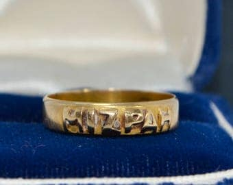1900 18ct YELLOW GOLD Band MIZPAH Antique Ring - Chester Hallmarked - Sz M / Us 6.5